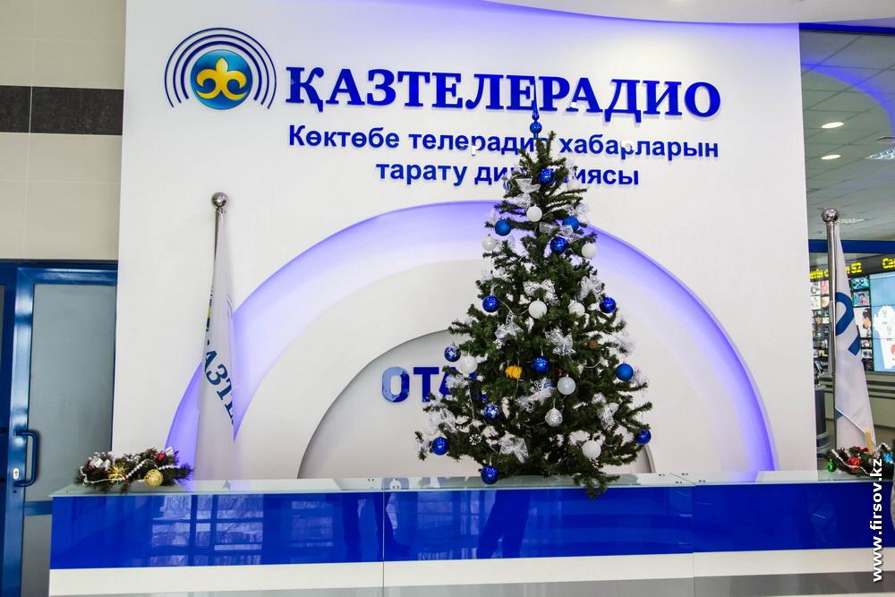 Almaty_Kok-Tobe2.JPG