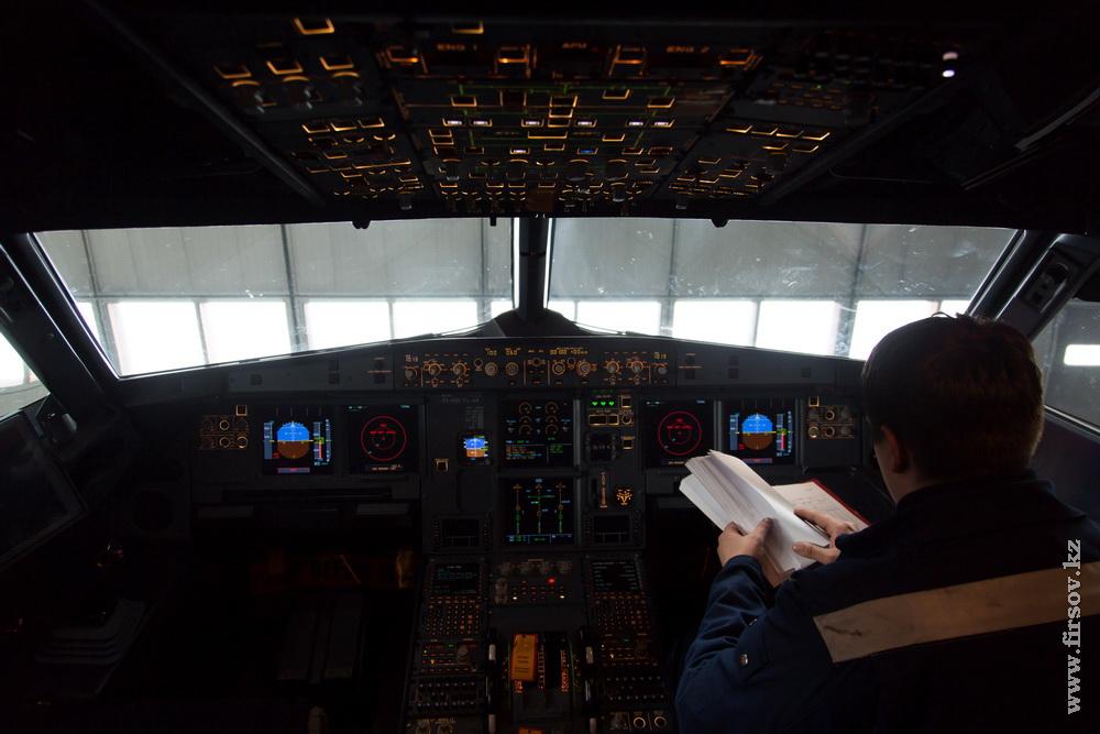 A-320_P4-KBD_Air Astana_7_ALA_resize.jpg