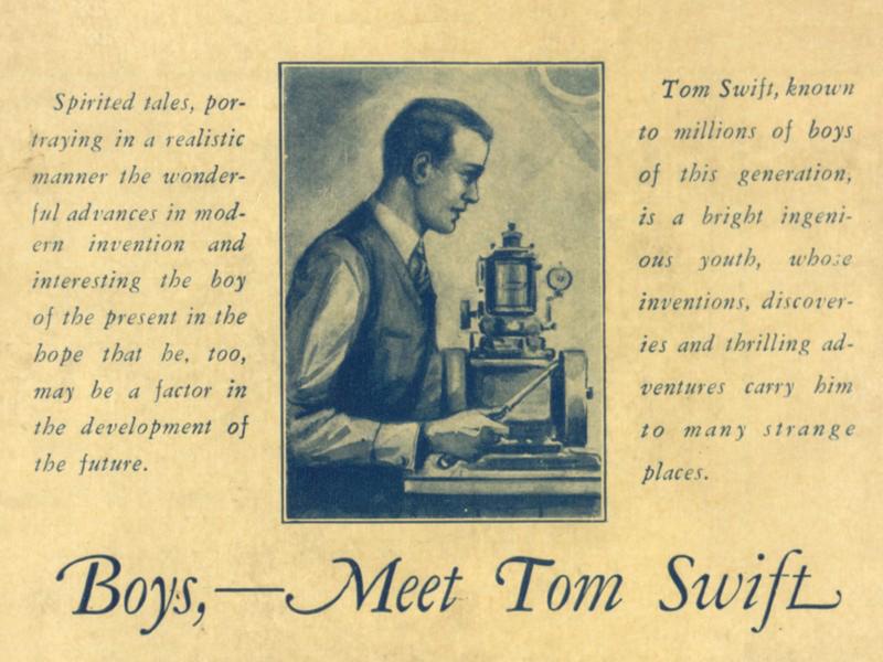 Том Свифт2.png