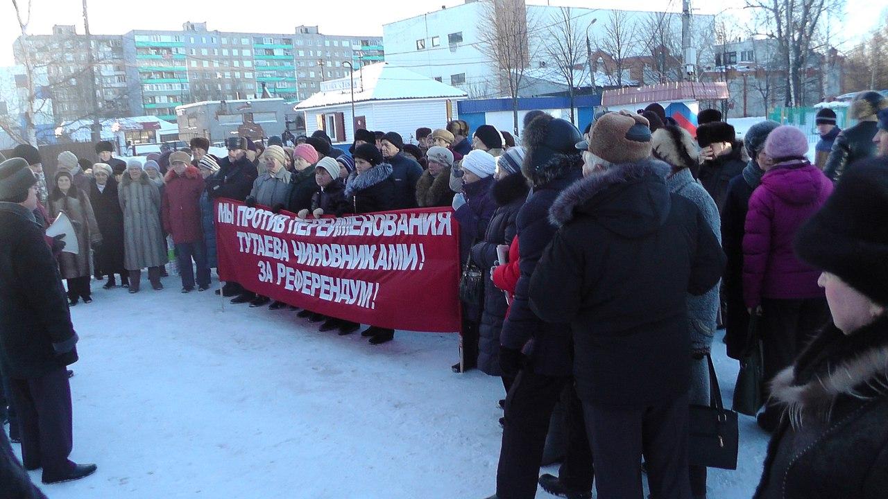 20170913-Жители Тутаева высказались против переименования города-pic2