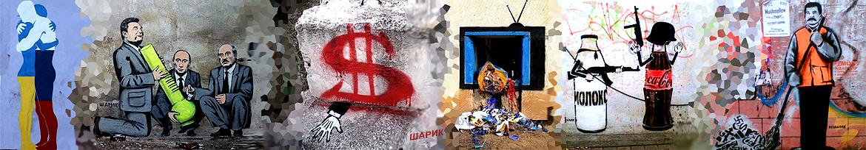 V-logo-communist.ru