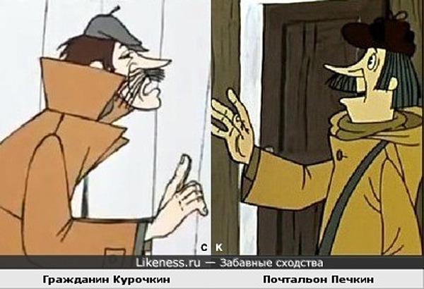 Лом и Печкин как индикаторы дуализма судеб советской эпохи