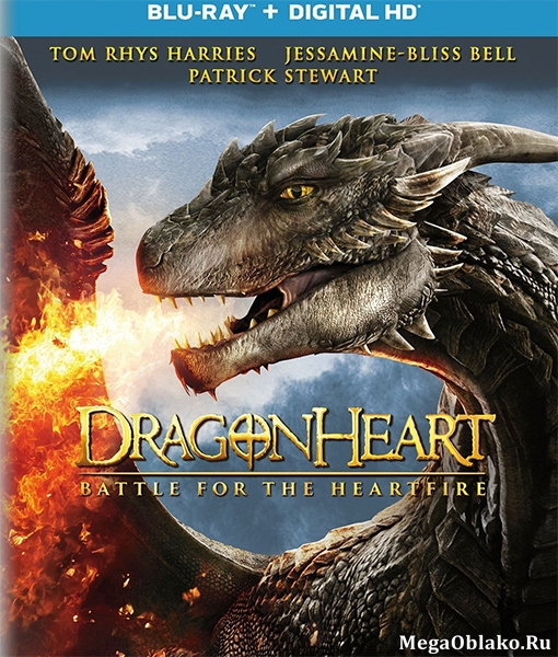 Сердце дракона 4 / Dragonheart: Battle for the Heartfire (2017/BDRip/HDRip)