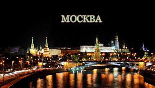800px-Ночная-Москва,.png