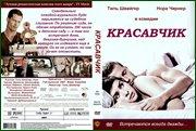 http//img-fotki.yandex.ru/get/368408/4697688.be/0_1c7b46_a01d7569_orig.jpg