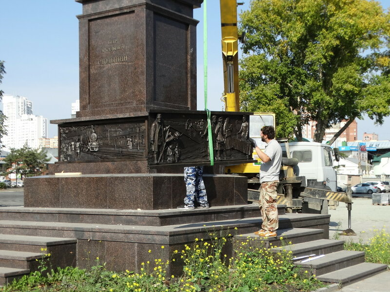Памятник Столыпину