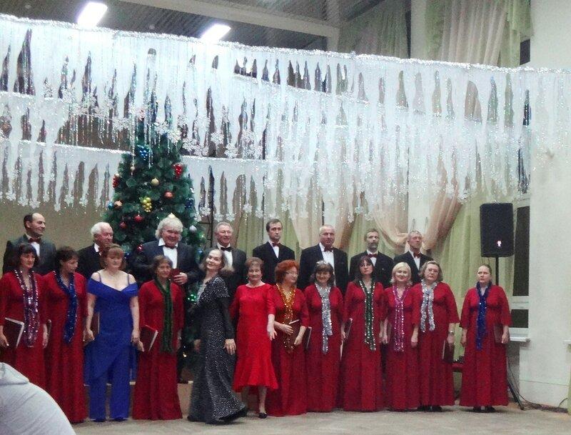 На концерте Камерного хора... 20 декабря 2017. Приморско-Ахтарск (23).JPG