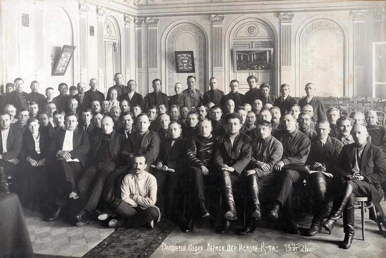 1926. Расширенная сессия Пермского Окрисполкома