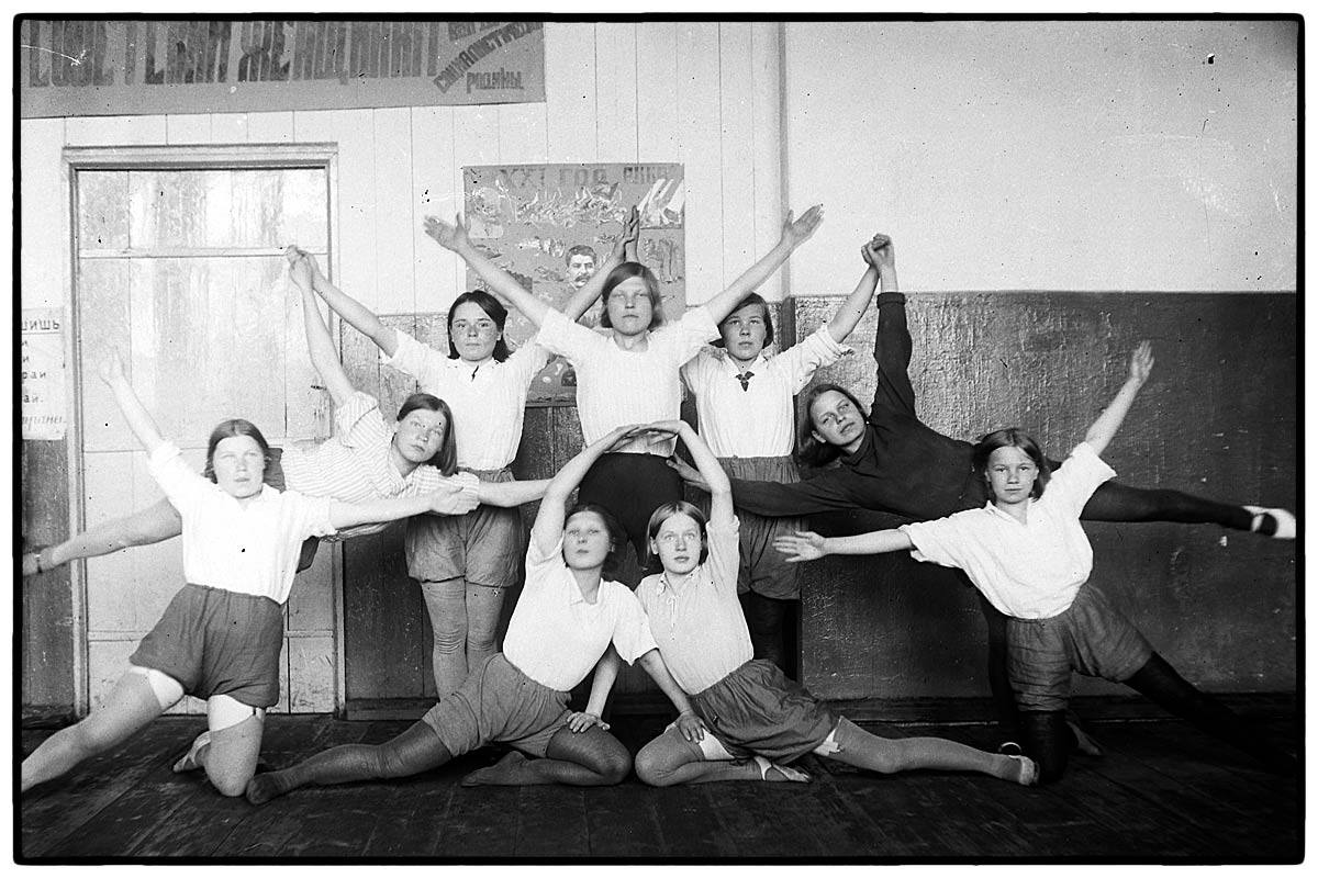 1930-е. Пермские школьницы