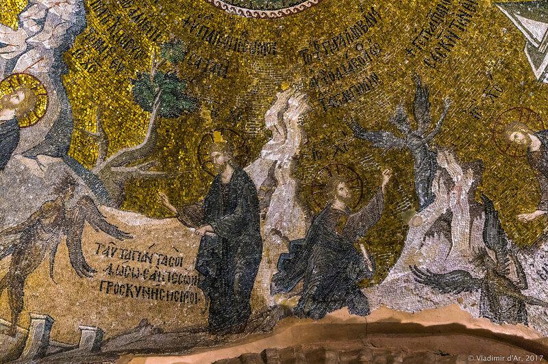 Искушение Христа. Мозаики и фрески монастыря Хора. Церковь Христа Спасителя в Полях.