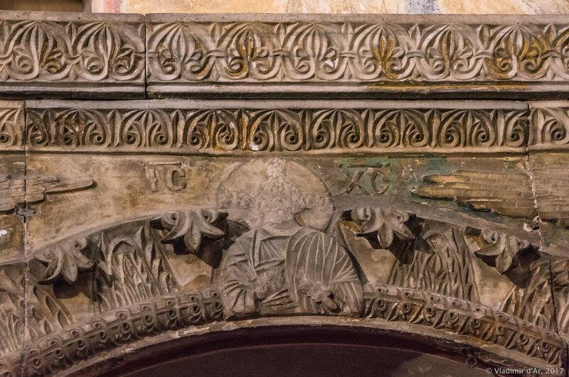 Могила Феодора Метохита. Христос. Мозаики и фрески монастыря Хора. Церковь Христа Спасителя в Полях.