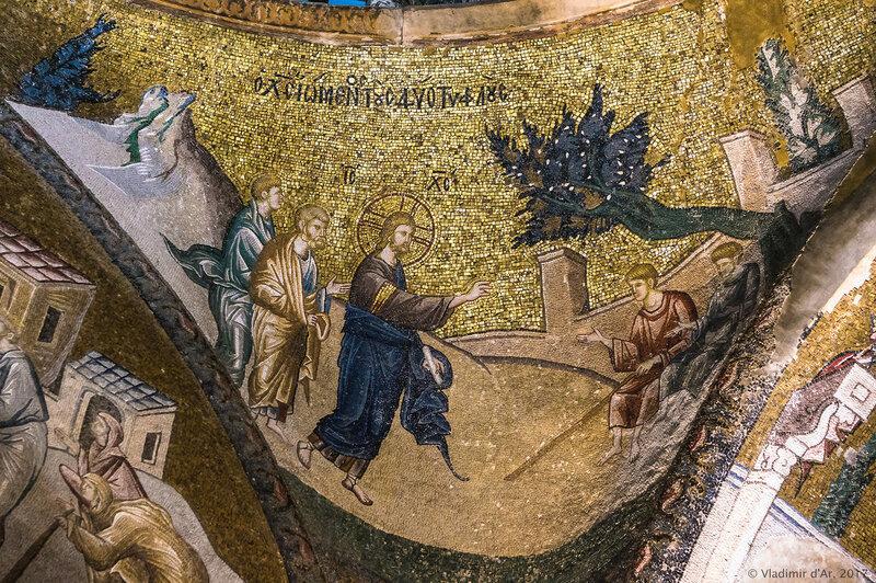 Исцеление двух слепых. Мозаики и фрески монастыря Хора. Церковь Христа Спасителя в Полях.