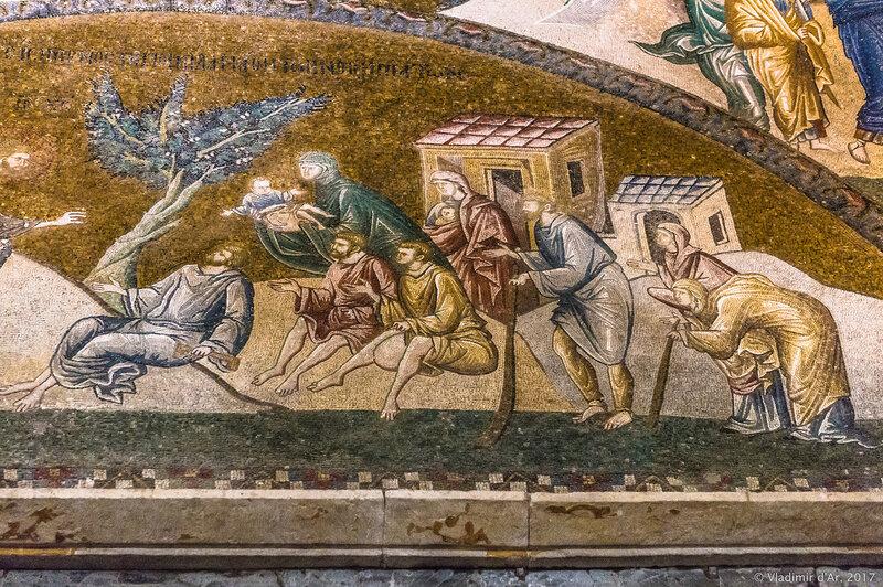 Исцеление множества разных больных. Мозаики и фрески монастыря Хора. Церковь Христа Спасителя в Полях.