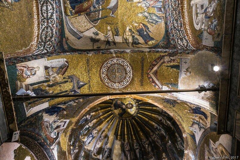 Мария в Святая Святых и при Храме. Мозаики и фрески монастыря Хора. Церковь Христа Спасителя в Полях.