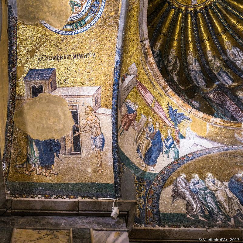 Исцеление прокаженного. Мозаики и фрески монастыря Хора. Церковь Христа Спасителя в Полях.