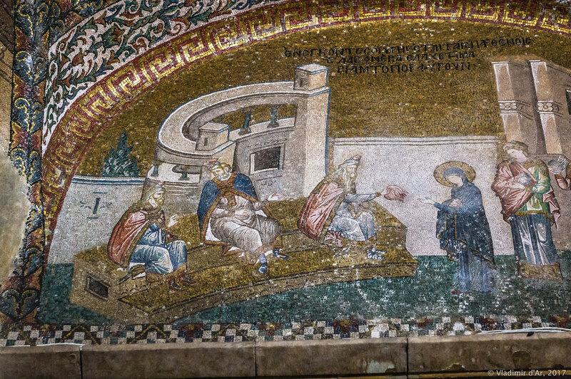 Мария по жребию получает пурпур, чтобы из него прясть завесу для Храма. Мозаики и фрески монастыря Хора.