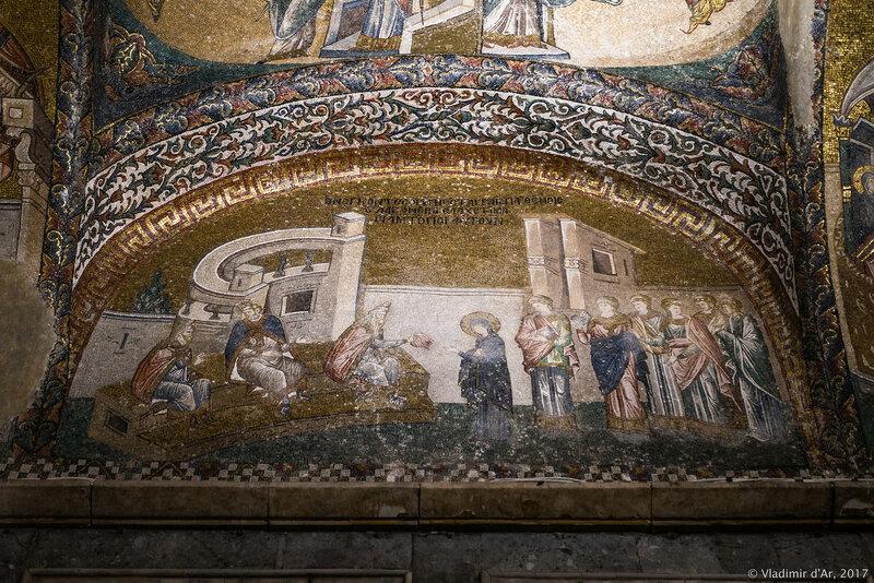 Мария по жребию получает пурпур, чтобы из него прясть завесу для Храма. Мозаики и фрески монастыря Хора. Церковь Христа Спасителя в Полях.