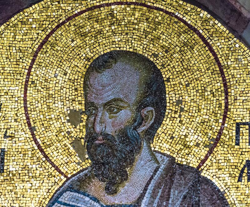Апостол Павел. Мозаики и фрески монастыря Хора. Церковь Христа Спасителя в Полях.