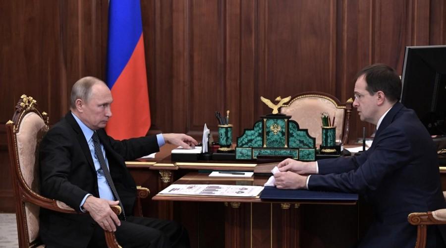 Владимир Путин провел рабочую встречу с министром культуры Владимиром Мединским