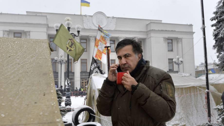 ГПУ: подозрение Саакашвили направили по его адресу
