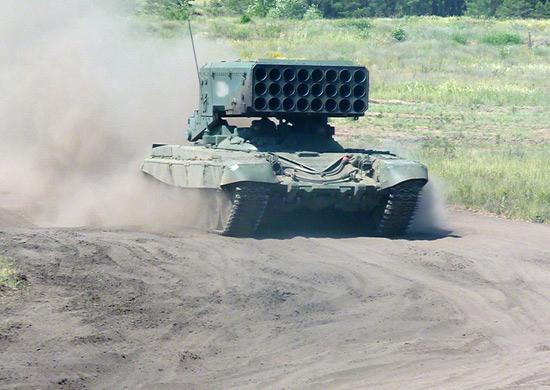 TOS-1A-550.jpg