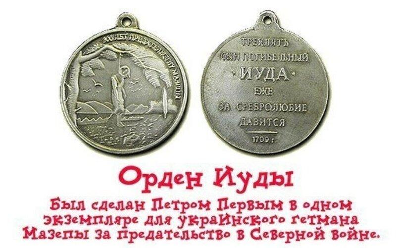 23 ноября - День памяти Георгия Победоносца и не только...