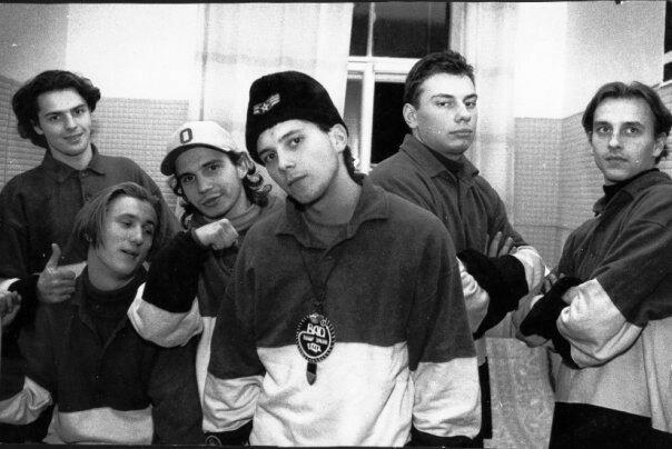 Русский рэп из 90-х.