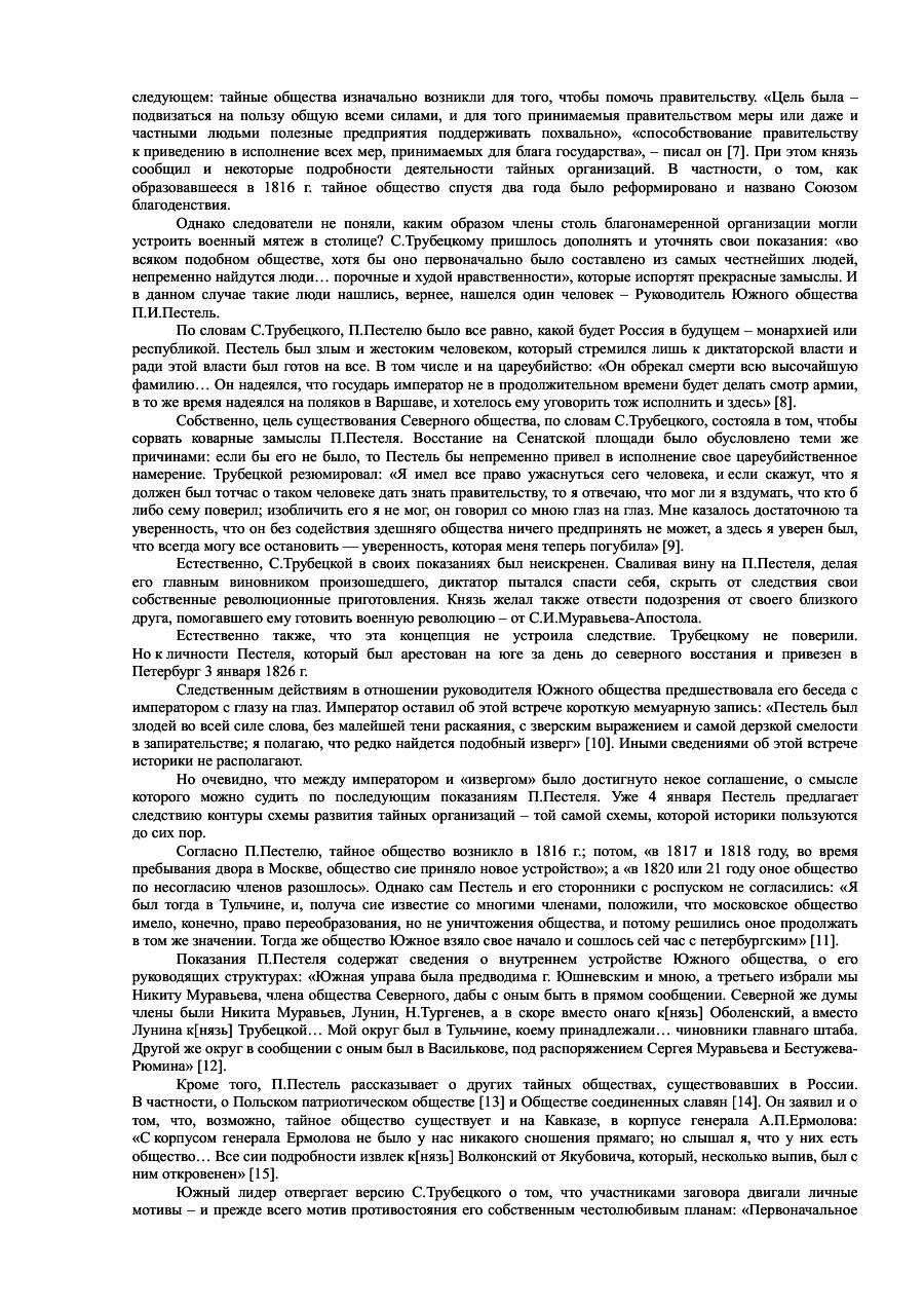 https://img-fotki.yandex.ru/get/368754/199368979.83/0_20f12e_1761266c_XXXL.png