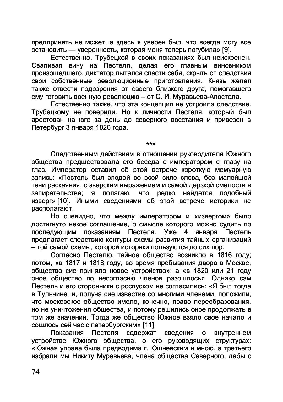 https://img-fotki.yandex.ru/get/368754/199368979.83/0_20f135_23b74d2_XXXL.png