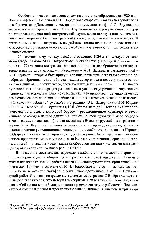https://img-fotki.yandex.ru/get/368754/199368979.87/0_20f333_20460346_XXXL.jpg