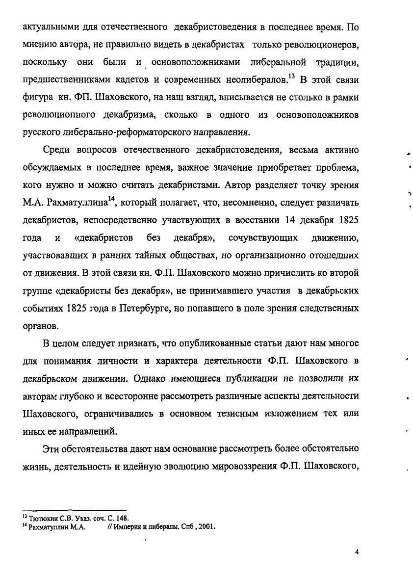https://img-fotki.yandex.ru/get/368754/199368979.88/0_20f377_de8eed73_XXXL.jpg