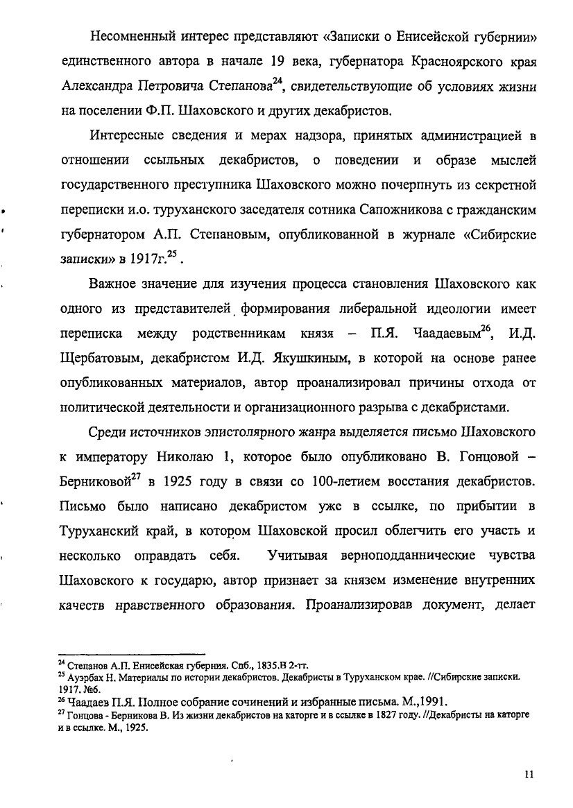 https://img-fotki.yandex.ru/get/368754/199368979.88/0_20f37e_76424955_XXXL.jpg
