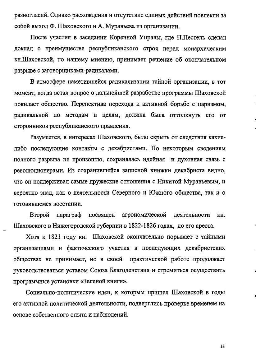 https://img-fotki.yandex.ru/get/368754/199368979.88/0_20f385_1e6b2803_XXXL.jpg