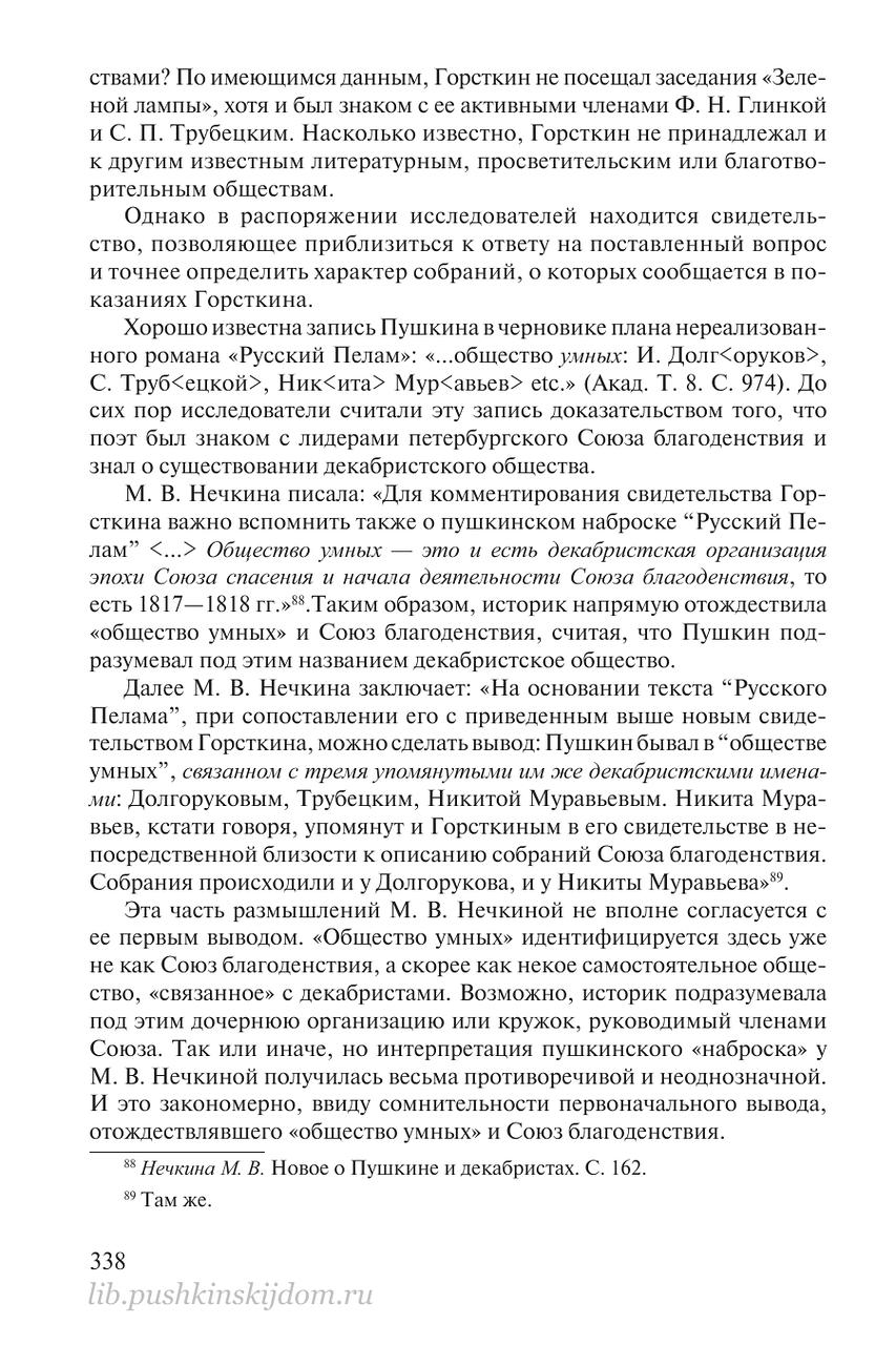 https://img-fotki.yandex.ru/get/368754/199368979.8c/0_20f59a_265cad3e_XXXL.png