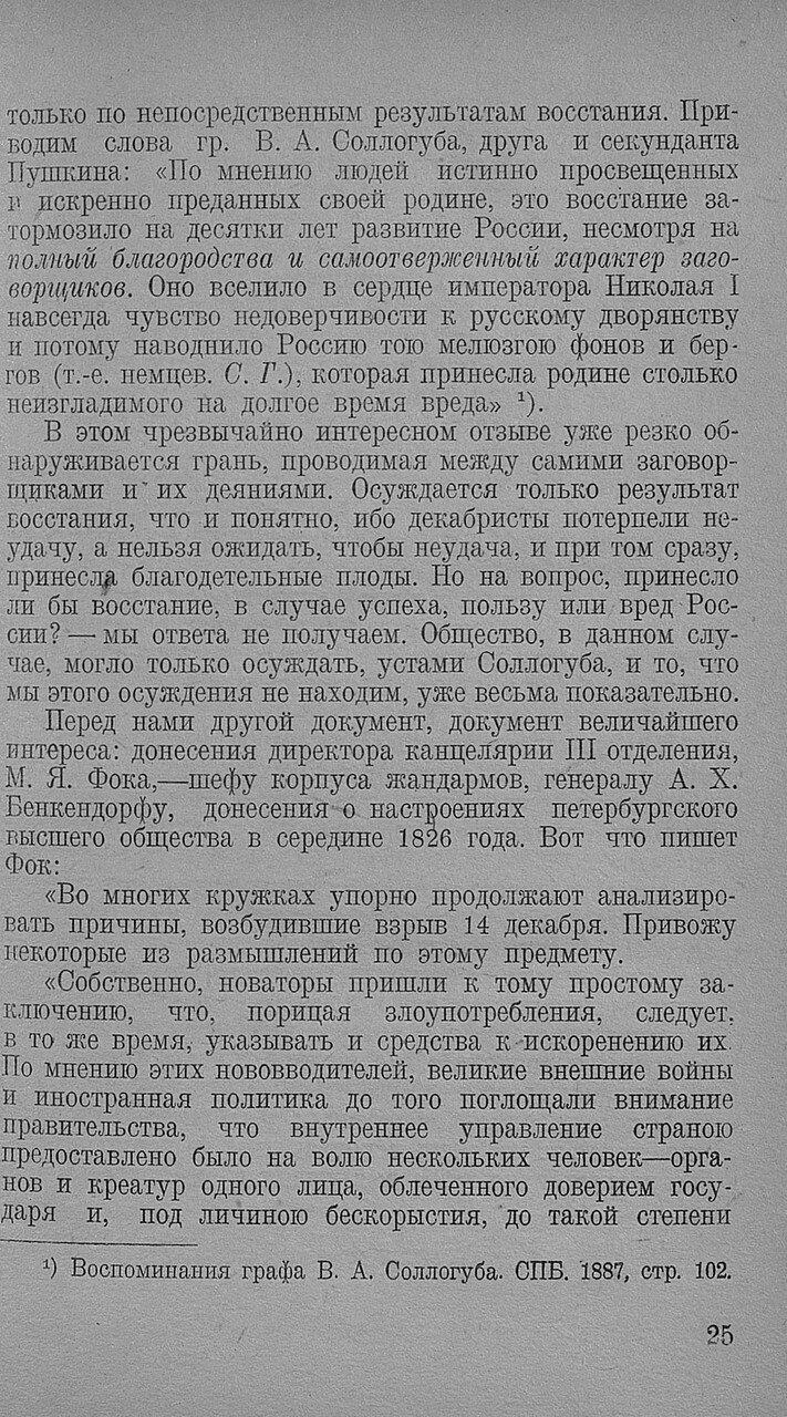 https://img-fotki.yandex.ru/get/368754/199368979.8f/0_20f682_a5652d82_XXXL.jpg
