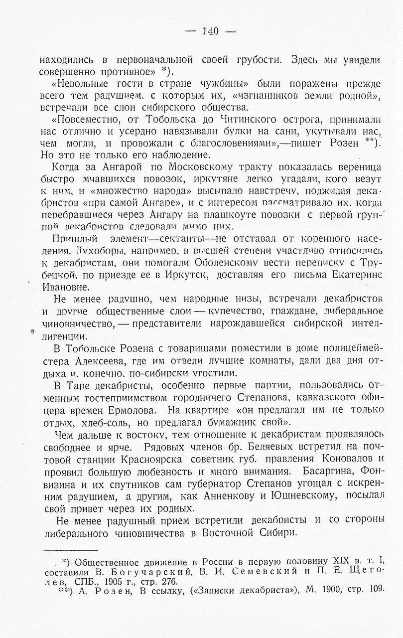 https://img-fotki.yandex.ru/get/368754/199368979.9a/0_213f70_bb365b01_XXXL.jpg