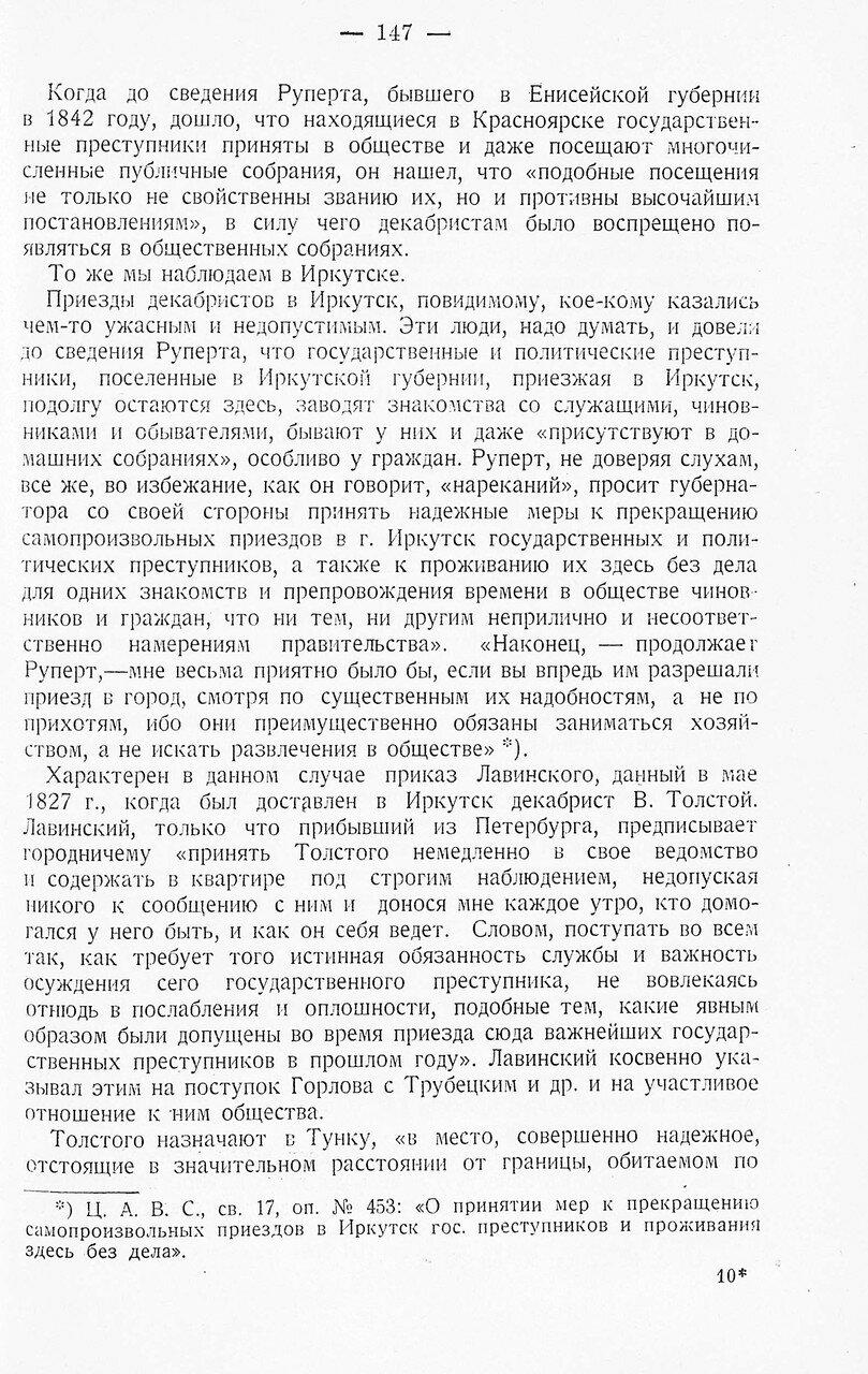 https://img-fotki.yandex.ru/get/368754/199368979.9a/0_213f77_7cac6992_XXXL.jpg