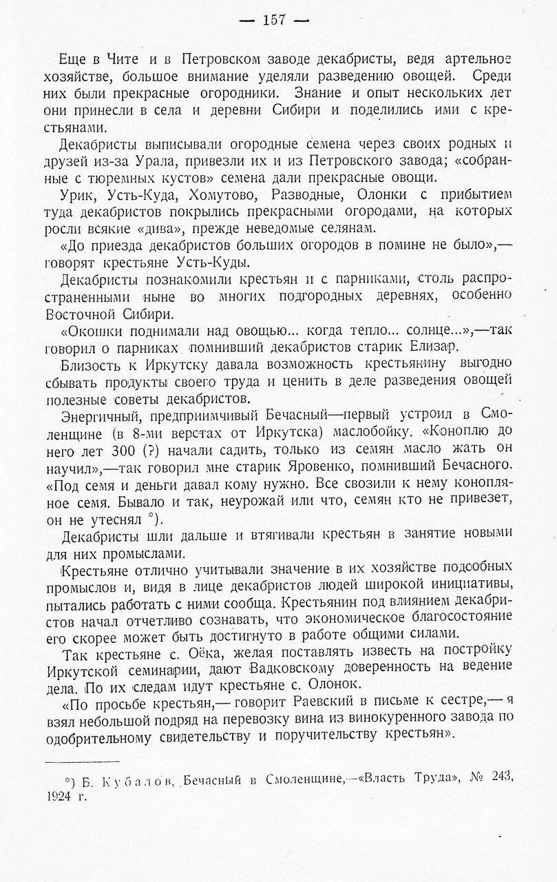 https://img-fotki.yandex.ru/get/368754/199368979.9a/0_213f81_1025674e_XXXL.jpg
