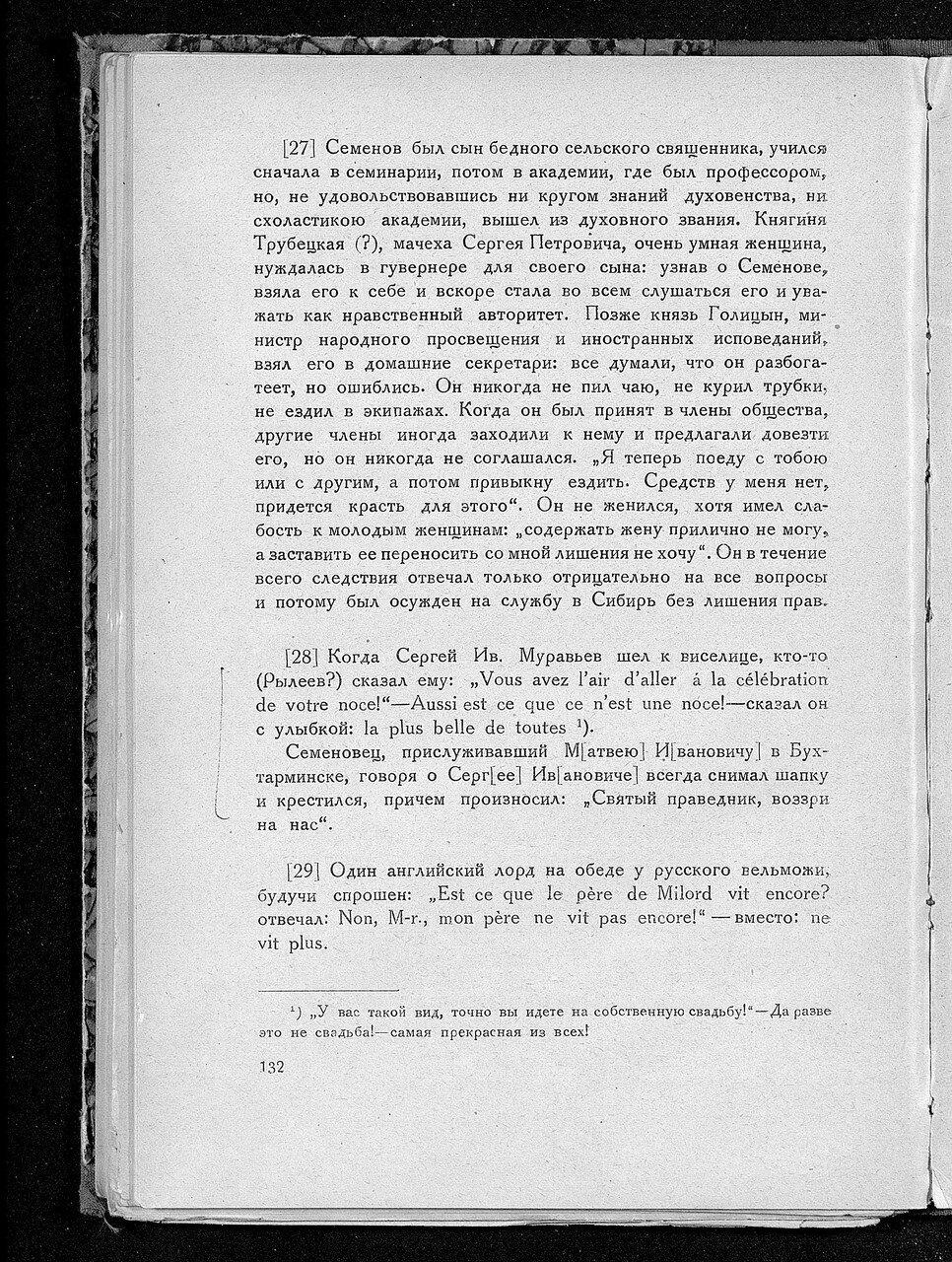 https://img-fotki.yandex.ru/get/368754/199368979.a2/0_21437d_ea7468c2_XXXL.jpg