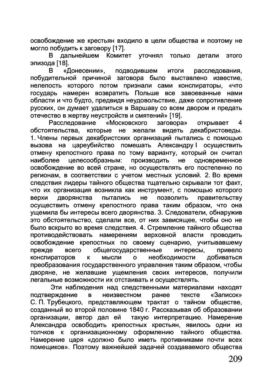 https://img-fotki.yandex.ru/get/368754/199368979.a5/0_214b04_42c59059_XXXL.png