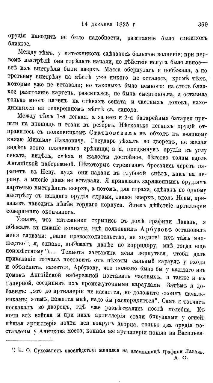 https://img-fotki.yandex.ru/get/368754/199368979.b0/0_217758_a2284162_XXXL.jpg