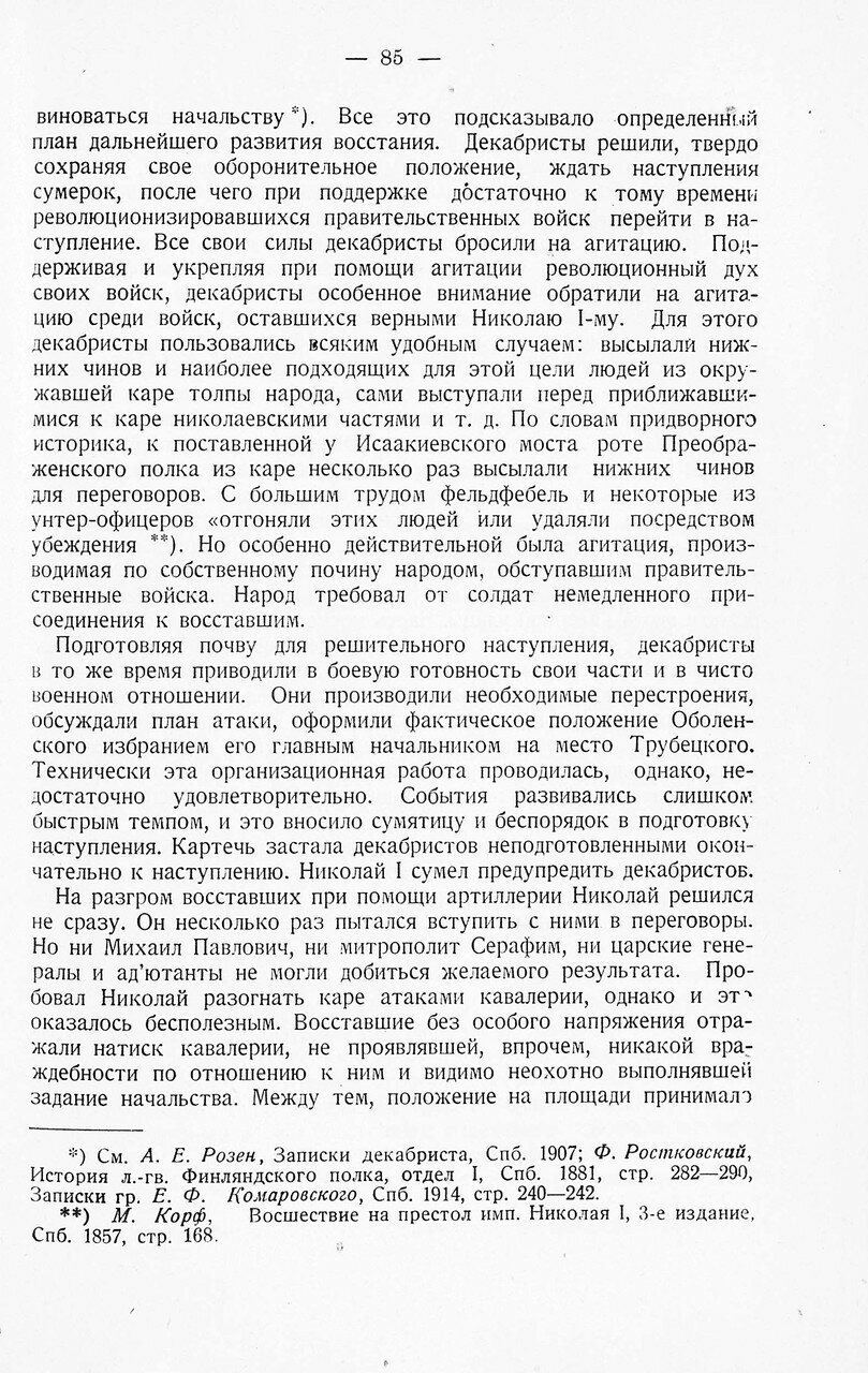 https://img-fotki.yandex.ru/get/368754/199368979.b0/0_217772_a212ae0e_XXXL.jpg