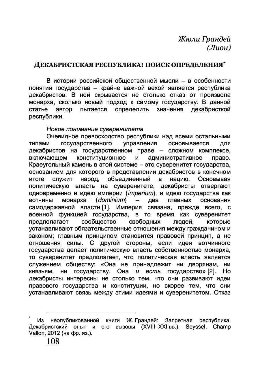 https://img-fotki.yandex.ru/get/368754/199368979.db/0_21f03d_ff006c51_XXXL.png