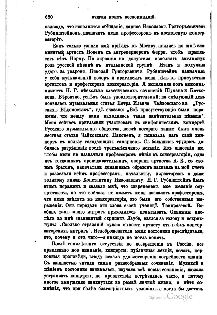 https://img-fotki.yandex.ru/get/368754/199368979.de/0_21f4c3_a5c32e16_XXXL.png