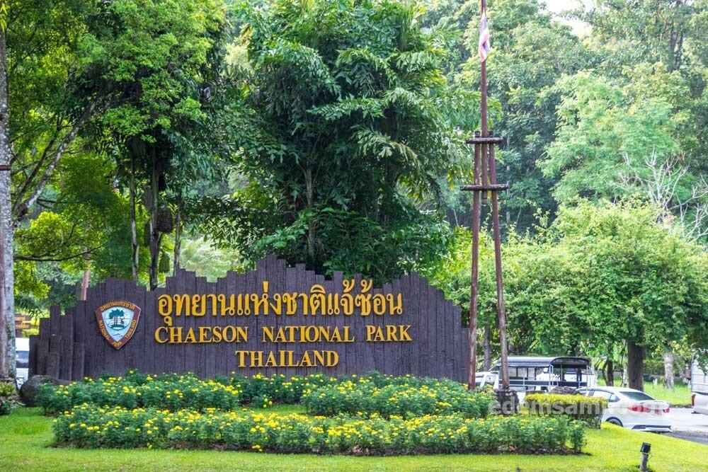 Лампанг национальный парк Чэсон