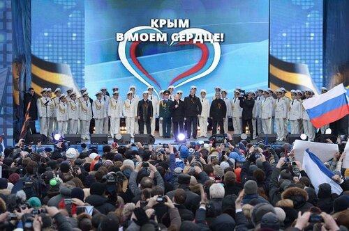 Руководитель Крыма запустил патриотический флешмоб коДню Единства
