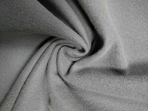 Подкладочная ткань КАРИЗМА ворсованная, ширина 150см, цена 310 руб./м. Цвет СВЕТЛО-СЕРЫЙ