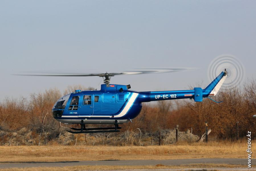 Aviaclub38.JPG