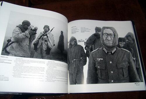 sovieteramuseum-leningrade-blockade-4.jpg