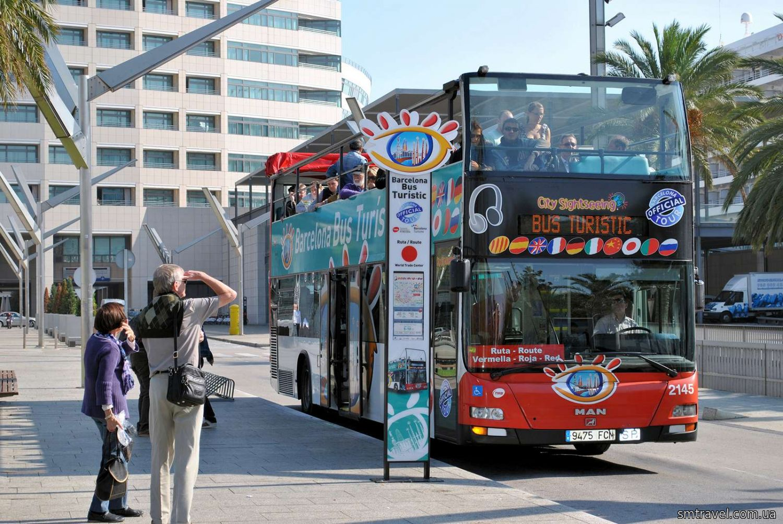 замечательные автобусные туры по Европе